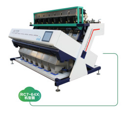 2 Chute Color Sortex Machine , High Accuracy Rice Colour Sorting Machine