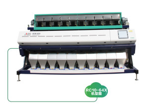 Automatic Computing Rice Color Sorter Machine NEC Brand Touch Screen Control